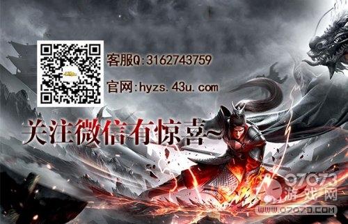 游戏资讯:奖励白送43u《红月传说》七日投资
