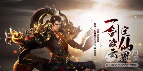 最新网游排行榜 好玩的网页游戏推荐仙谕sf吃鸡