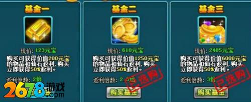 新开3d网页游戏 神座变态版绿色平台新服中R攻略