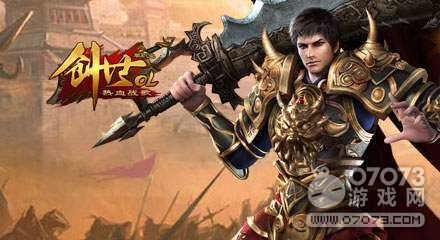 传奇网页游戏 《热血战歌》开启星宿转生之旅