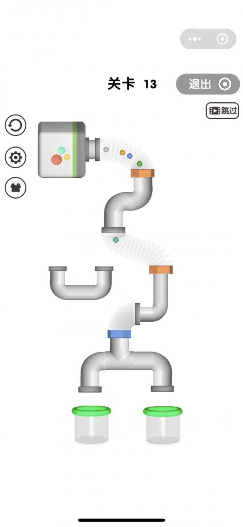 锻炼头脑的的益智类3D微信小游戏《球球管道》