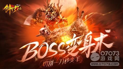 变态传奇游戏平台 BT777热血战歌sf 强化继承攻略