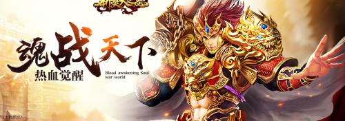 大型网络游戏排行榜45yx新焚天之怒sf极限挑战