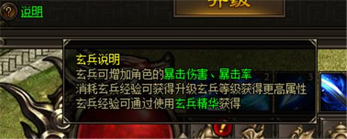 紫霞游戏《神戒》神炉系统解析惠普6535s驱动