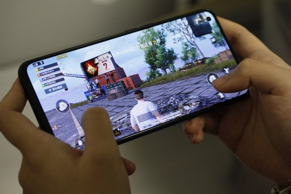 未成年网民达到1.75亿 跟你组局打游戏的可能是小学生