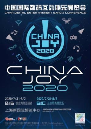 西山居确认参展2020 ChinaJoy 让我们一起闯荡江湖