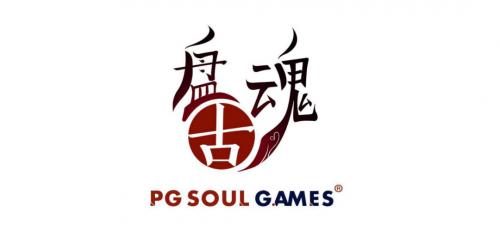 盘古魂游戏将在2020ChinaJoyBTOB展区再续出色