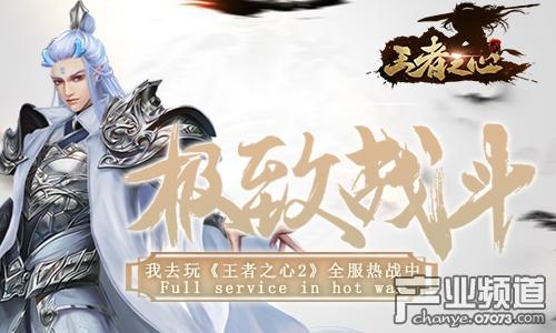 http://www.youxixj.com/youxiquwen/328134.html