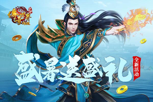 http://www.youxixj.com/baguazixun/337978.html
