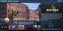 《ANAREA》上线Steam8月7日解锁 奇游极速支持加速