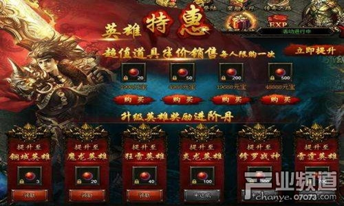 最好玩的网页游戏 556pk热血虎卫SF 征服传奇世界