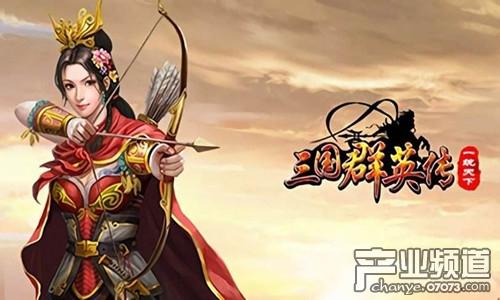 推荐网页游戏 556pk三国群英传SF 三大挑战玩法