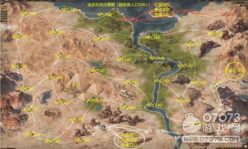 攻城掠地王朝篇五级埃及初战超极高人口