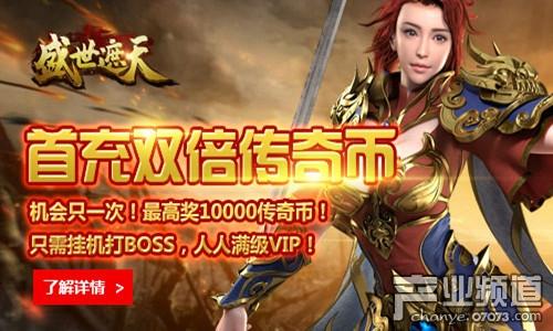 http://www.youxixj.com/zuixinpingce/352925.html