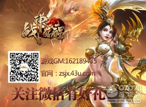 http://www.youxixj.com/redianxinwen/352919.html