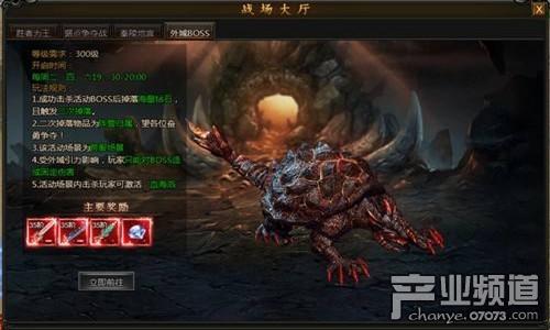 http://www.youxixj.com/youxizhanhui/352944.html