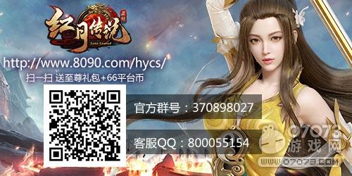 http://www.youxixj.com/youxiquwen/369077.html