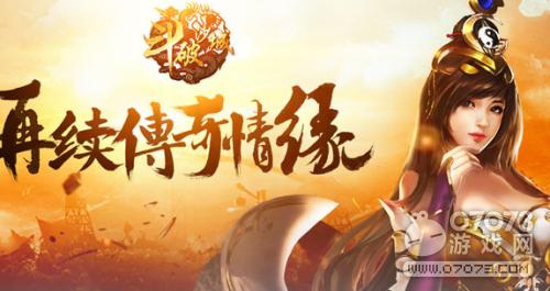 http://www.youxixj.com/baguazixun/369075.html