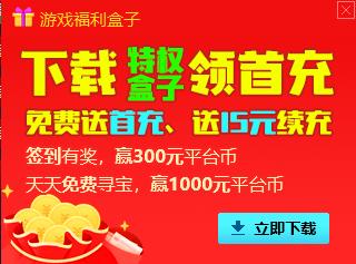 BT925《封天战神SF》不删档公测火爆开服