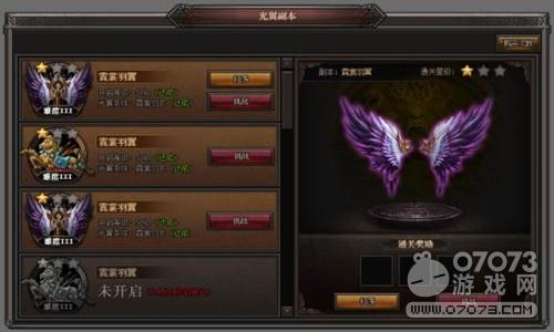 http://www.youxixj.com/baguazixun/369073.html