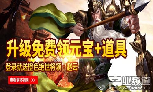 http://www.umeiwen.com/youxi/2381961.html