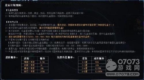 CG时时彩为全网玩家提供好玩的游戏
