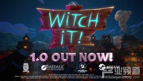 多人捉迷躲游戏《女巫来了》本日正式登Steam