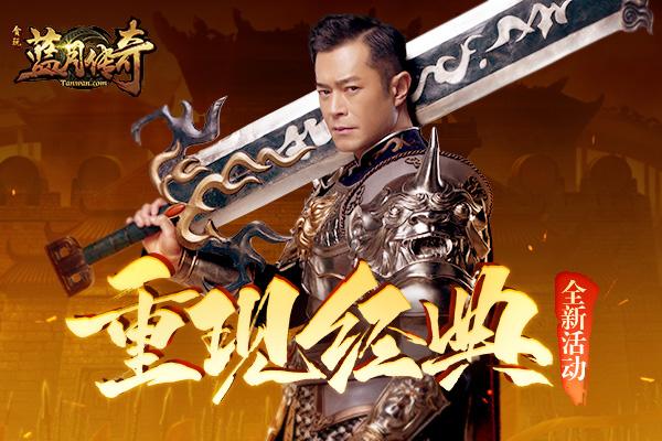 http://www.youxixj.com/youxizhanhui/391869.html