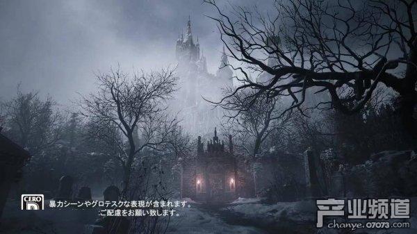 卡普空将于1月22日公布《生化危机8》首部实机片断