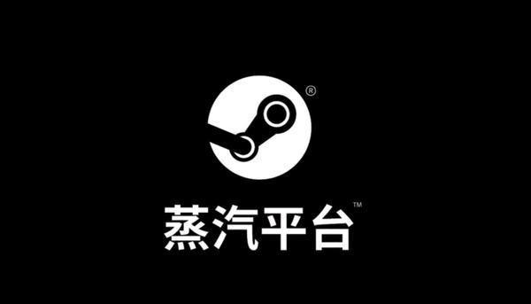 喜加一:育碧游戏《刺客信条编年史:中国》免费领