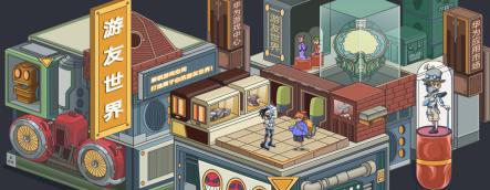 华为游戏中心:做专业有温度的社区 挖掘游戏内外精彩