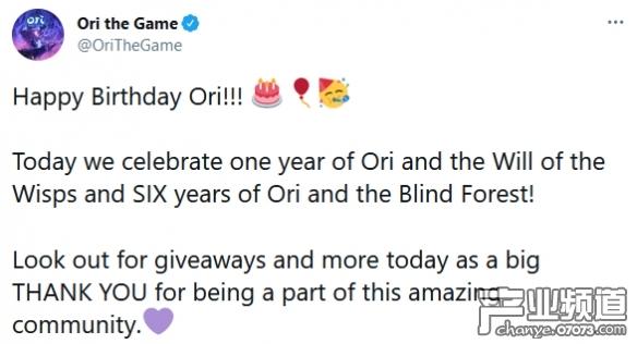 《奥日与鬼火意志》公布一周年贺图:感谢所有玩家!