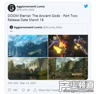 《毁灭战士:永久》新DLC或将于3月18日发售