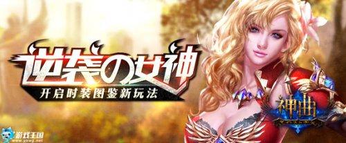 http://www.feizekeji.com/hulianwang/529809.html