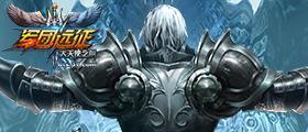37游戏《大天使之剑》07073特权码