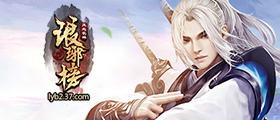 37游戏《琅琊榜之风起长林》07073特权礼包
