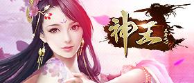 360uu《王者之心2》w88优德官网中文版登特权礼包