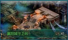 bet9九州网址线路检测 5
