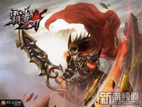 XY游戏《霸者之刃》机甲灵兽致敬东方魔幻