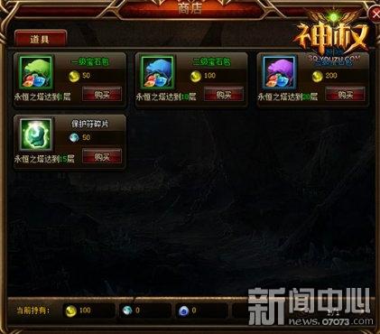杏彩客户端网页版 5