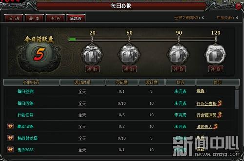 大奖游戏 14