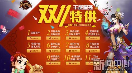 betway必威中国 4