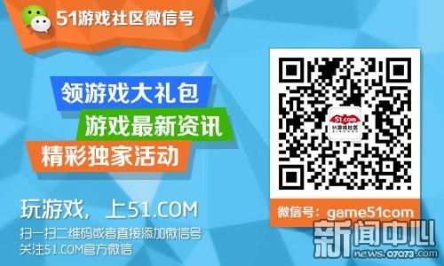 泛亚电竞app 4