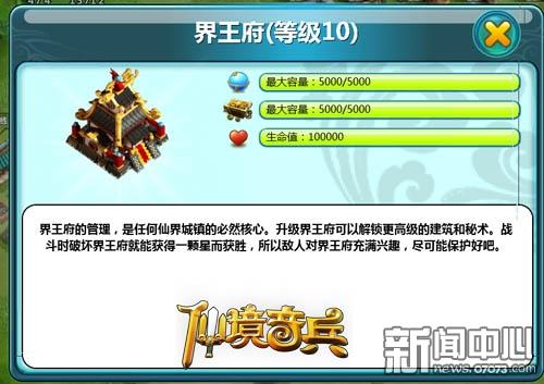 公海赌赌船710app 5
