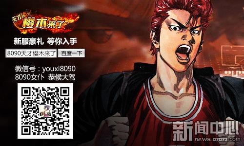大奖娱乐888 3