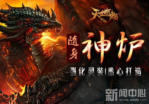 浙江十一选五开奖结果 7