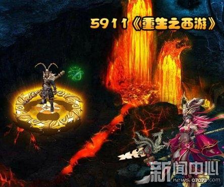 神装将成《重生之西游》铸造最强战神_游戏资