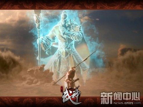 戏 三国武神 名成八阵图