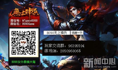 永利app下载官方网站 3