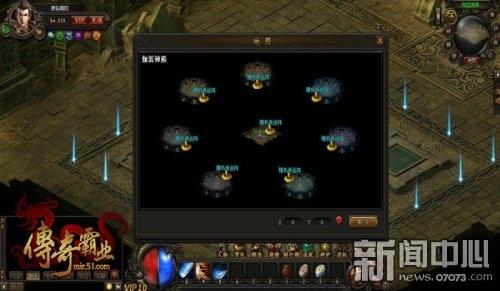 重庆快三计划软件手机版 4